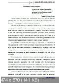Вечерний чай при свечах и картах Таро (2012) PDF