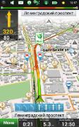 Navitel navigation 7.5.0.2158 (Full, RePack) (Android)