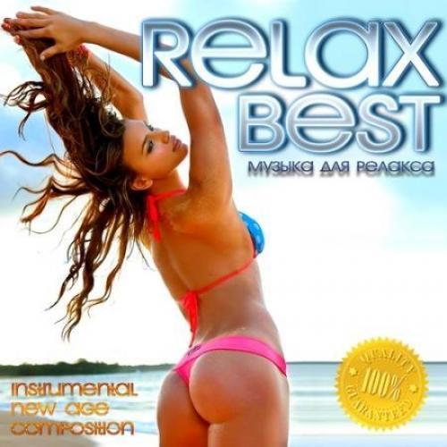 VA - Best Relax (2013)