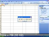 Microsoft Office Pro 2003 SP3 Rus V