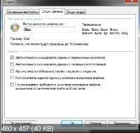 CDBurnerXP 4.5.3.4746 Portable