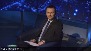 ������. ���� ��������� 2013-2014. 1/2 ������. ������ ����. ����� ������ [23.04] (2014) HDTVRip
