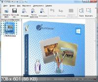SoftOrbits Photo Retoucher Pro 1.5