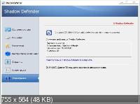 Shadow Defender 1.4.0.518 Final