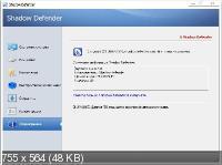 Shadow Defender 1.4.0.518 Final