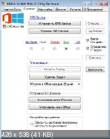 KMSAuto Net 2014