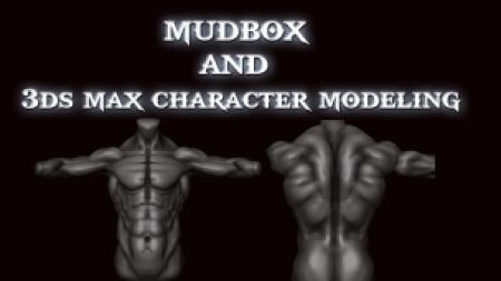 Udemy - Mudbox and 3DS MAX Character Modeling
