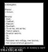 Демотиваторы '220V' 26.04.14