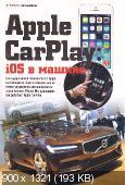 Chip №5 Украина (Май) (2014)  PDF