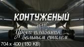 http://i55.fastpic.ru/thumb/2014/0428/55/896760e5623803eaa1ef84998dcec455.jpeg