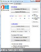 KMSAuto Net 2014 1.2.6.1 Portable