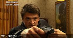 http://i55.fastpic.ru/thumb/2014/0429/29/07afdb7dd13ac16bf876da27d9d22329.jpeg