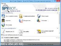 Spybot - Search & Destroy 2.3.39 Final