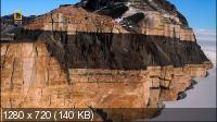Вскрывая земную кору / Cracking the Earth's Crust  (2008) HDTVRip