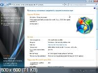 Windows 7 Ultimate SP1 3.8 x64 by D1mka v3.8 (2014/RUS