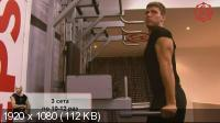Видеокурсы тренировок для мужчин, женщин (2013)