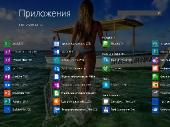 Windows 8.1 x64 Enterprise with update & Office 2013 by Alex (01.05.2014/RUS)