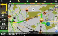 Официальные карты Navitel от 04.2014