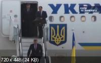 ЧП. Расследование. Охота на Януковича (эфир 30.03.2014) SATRip