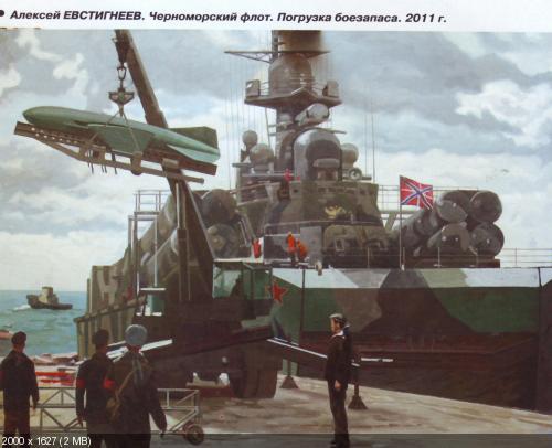 http://i55.fastpic.ru/thumb/2014/0501/ba/7aa5491a1ff2f4a86200dbb113fc4dba.jpeg