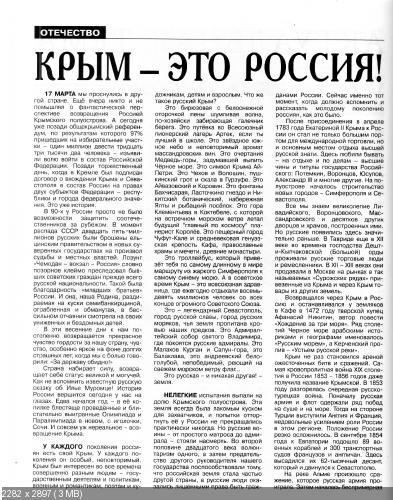 http://i55.fastpic.ru/thumb/2014/0501/e0/788bb62d9ca2a752c044497a39f9c3e0.jpeg