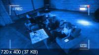 Мир невыспавшихся людей (2014) HDTVRip