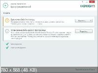Kaspersky Internet Security / Anti-Virus 2015 15.0.0.463 RC