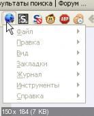 http://i55.fastpic.ru/thumb/2014/0503/0d/2a198d36afd47c34ce552a7a4ba48e0d.jpeg
