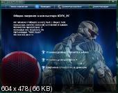 DriverPack Mega by KDFX v.4.0 (RUS/2014)