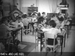 Рабочий город Свердловск (1977) TVRip