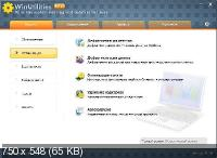 WinUtilities Pro 11.14 RePack by Loginvovchyk