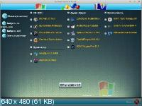 WPI BY ksd66 3.5