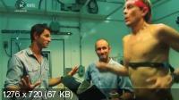 Суперспособности. Человек вулканов (2013) 2793 Kbps