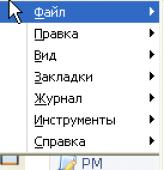 http://i55.fastpic.ru/thumb/2014/0504/3f/e91336099be8b051036bdca8d886bb3f.jpeg