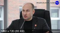 Удар перестрои?ки (2014) IPTVRip
