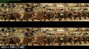 Помпеи 3Д / Pompeii 3D   (Лицензия by Ash61) Вертикальная анаморфная