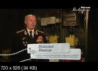 """""""Военное обозрение"""": Как действуют моряки в случае кораблекрушения (2014) SATRip"""