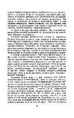 http://i55.fastpic.ru/thumb/2015/0410/e1/c0c3990b76f257acc99eb6ef0a031ce1.jpeg