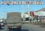 Фотоподборка '220V' 11.04.15